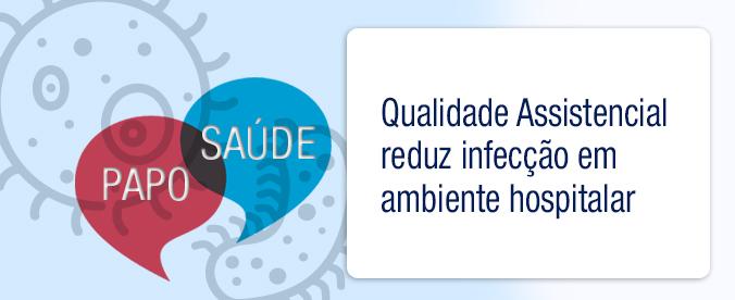 banner_PAPOSAUDE_Infecção-Hospitalar